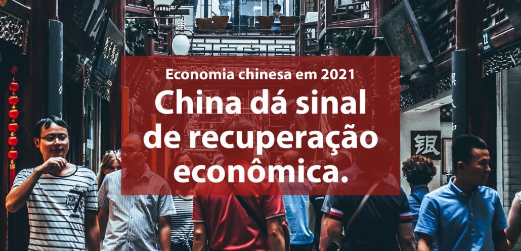Call Export analisa a recuperacão da economia chinesa em Janeiro de 2021. Foto por Hanny Naibaho no Unsplash.