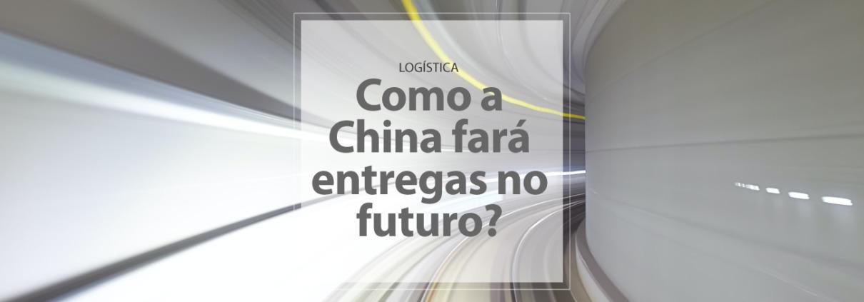A Callexport analisa os últimos avanços logísticos ocorrendo na China com a Alibaba e a Cainiao. Foto por Mathew Schwartz no Unsplash.